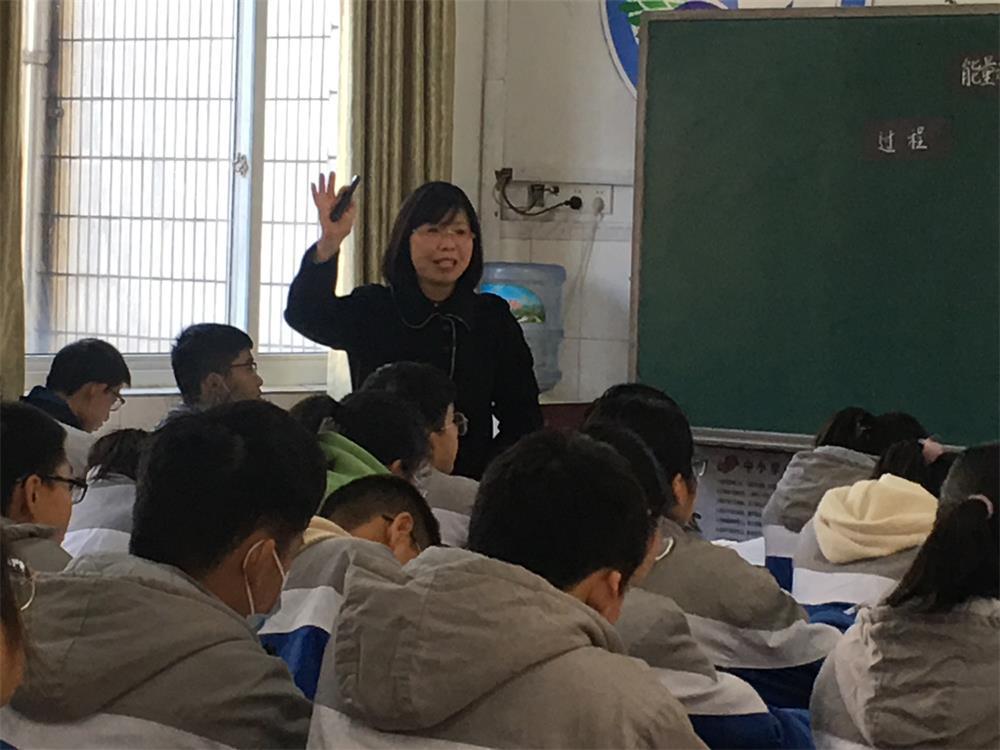 华罗庚实验学校生物汤晓梅2.jpg